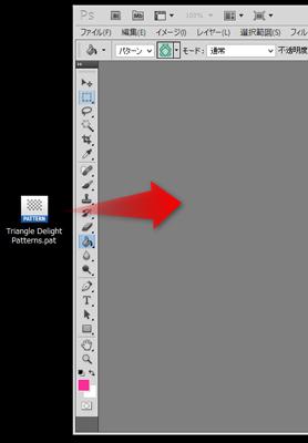 デスクトップ画面とPhotoshopの操作画面