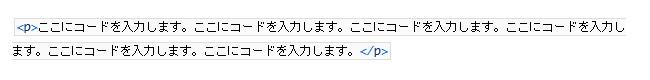 Crayon Syntax Highlighterを使ったソースコードの表示