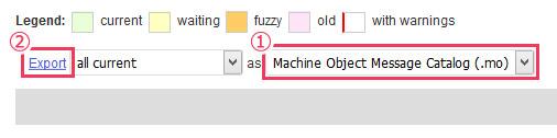 WP-Optimize日本語化ファイルのダウンロードページ