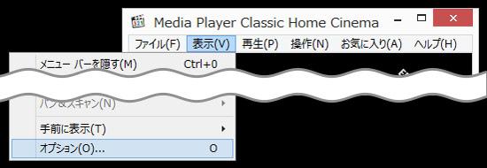 MPC-HCの操作画面