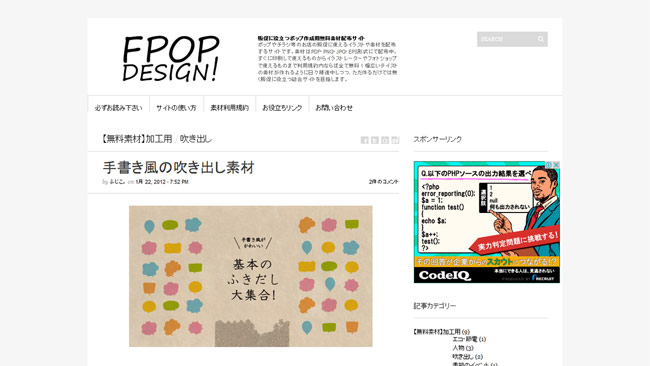 FPOPdesign