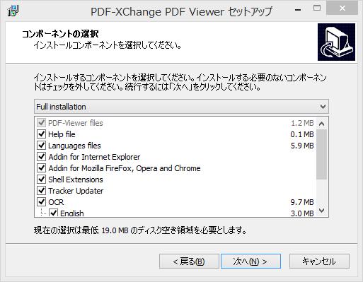 jpeg pdf 変換 スマホ 日本語