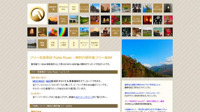 Futta Music