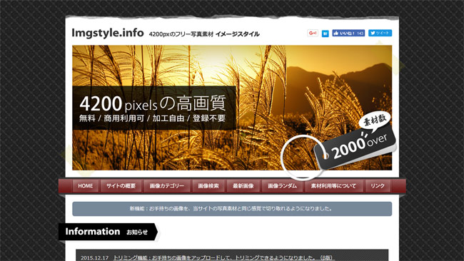 Imagstyle.info