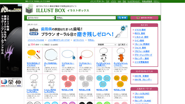 ILLUSTBOX