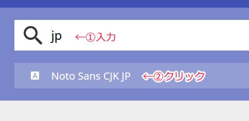 Google Noto Fontsのダウンロードページ