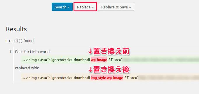 WordPressでimgタグに独自のclassを追加する方法